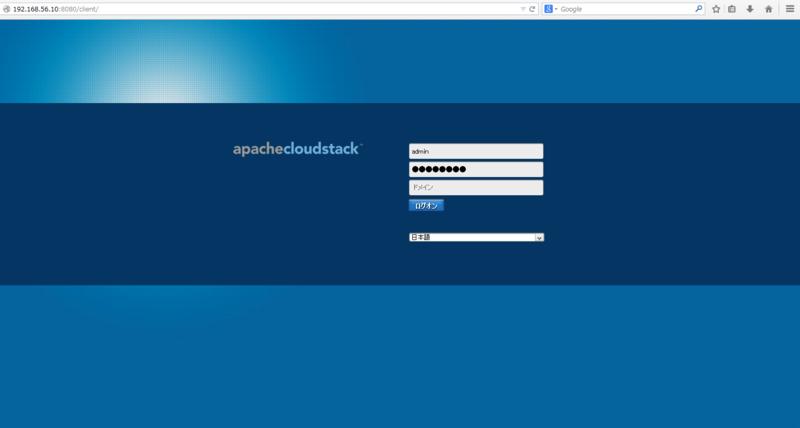f:id:opensourcetech:20141014140710p:plain