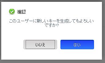 f:id:opensourcetech:20141014140751p:plain
