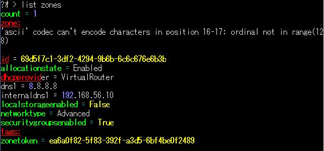 f:id:opensourcetech:20141014140827p:plain