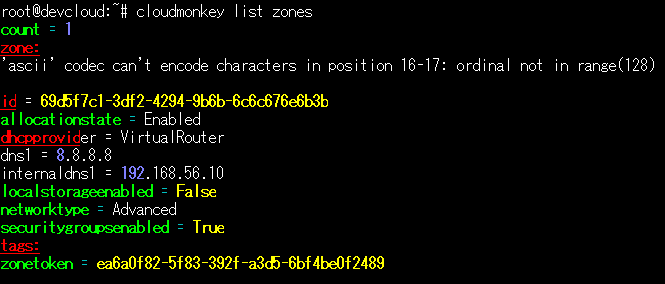 f:id:opensourcetech:20141014162343p:plain