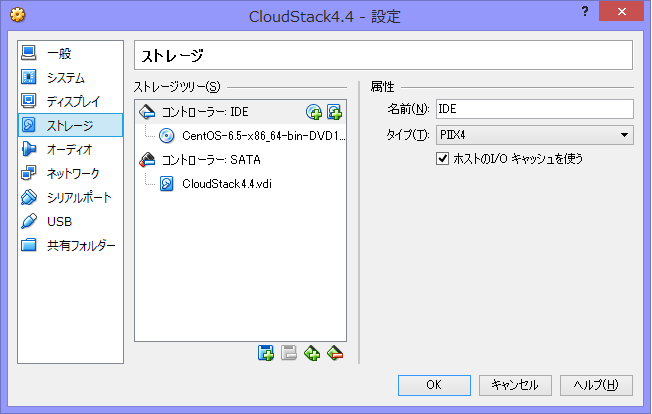 f:id:opensourcetech:20141022141518p:plain