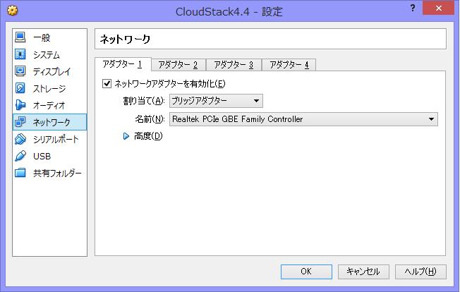 f:id:opensourcetech:20141022141522p:plain