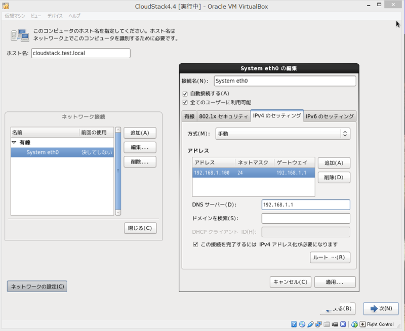 f:id:opensourcetech:20141022141704p:plain