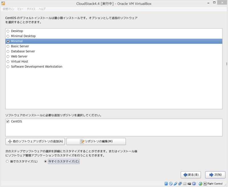 f:id:opensourcetech:20141022141711p:plain