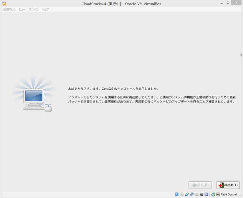 f:id:opensourcetech:20141022141724p:plain