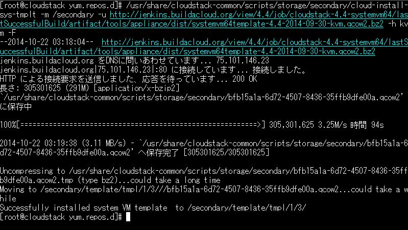 f:id:opensourcetech:20141022145411p:plain