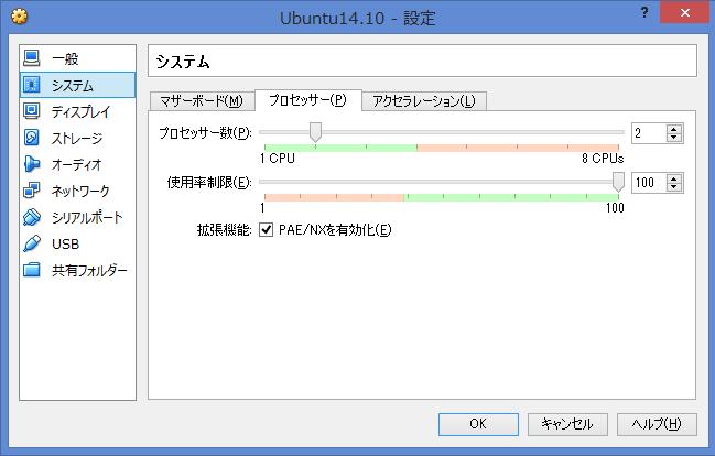 f:id:opensourcetech:20141024155244p:plain