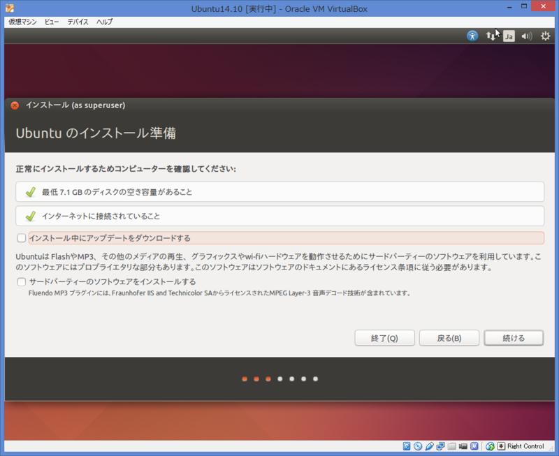 f:id:opensourcetech:20141024155332p:plain