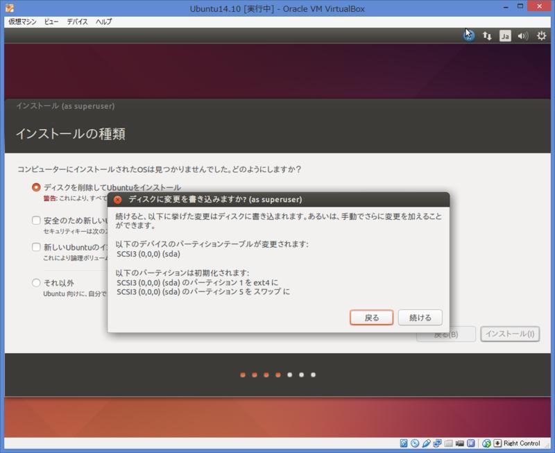 f:id:opensourcetech:20141024155350p:plain