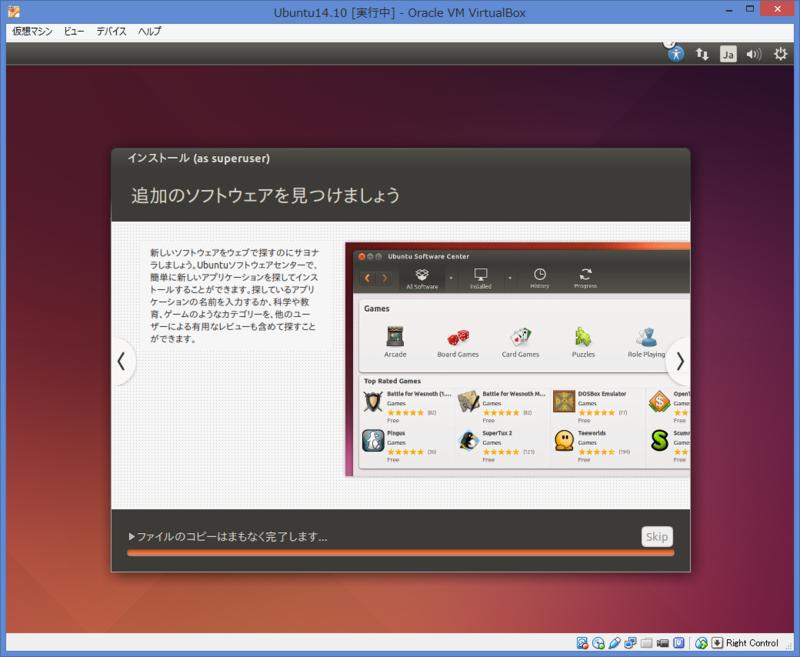 f:id:opensourcetech:20141024155451p:plain