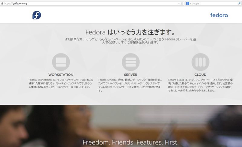 f:id:opensourcetech:20141211162037p:plain