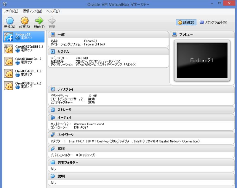 f:id:opensourcetech:20141211162245p:plain