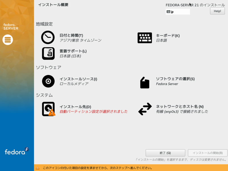 f:id:opensourcetech:20141211162310p:plain