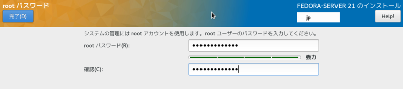 f:id:opensourcetech:20141211162322p:plain