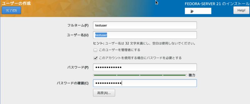 f:id:opensourcetech:20141211162327p:plain