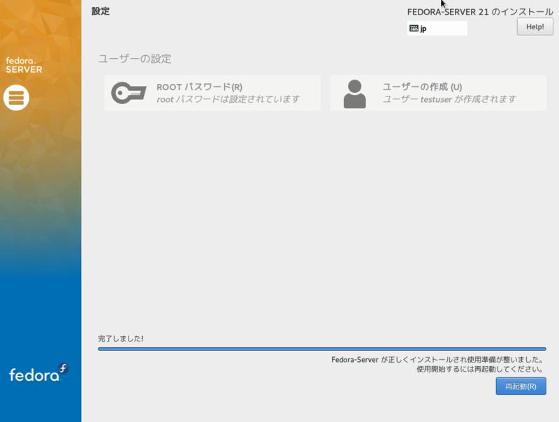 f:id:opensourcetech:20141211162339p:plain