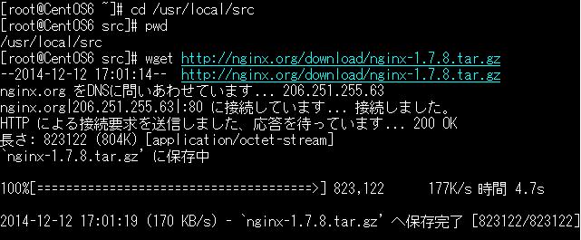 f:id:opensourcetech:20141219133447p:plain