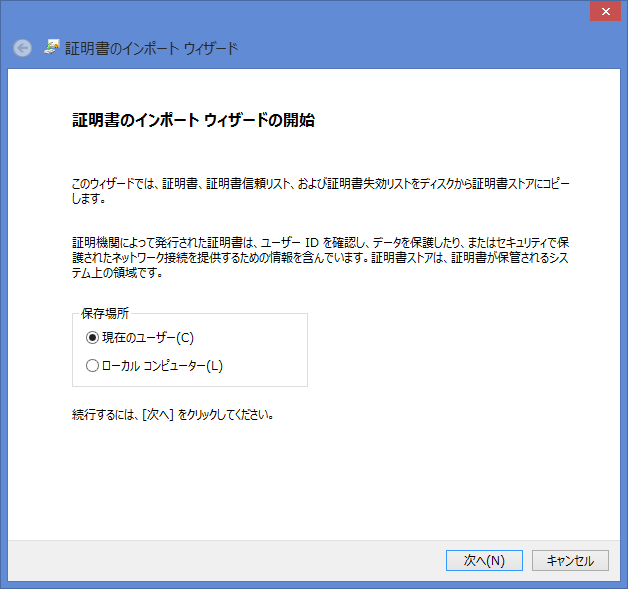 f:id:opensourcetech:20141219133645p:plain