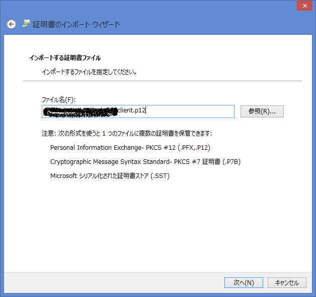 f:id:opensourcetech:20141219133650p:plain