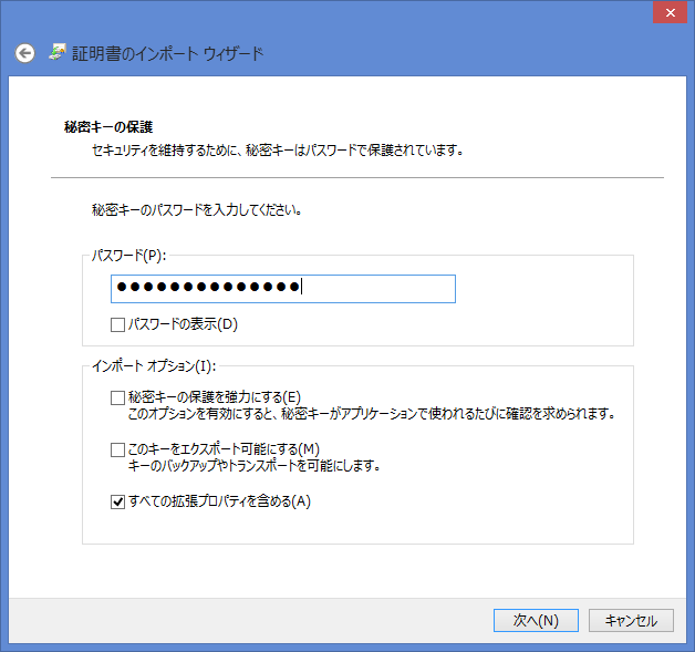 f:id:opensourcetech:20141219133653p:plain