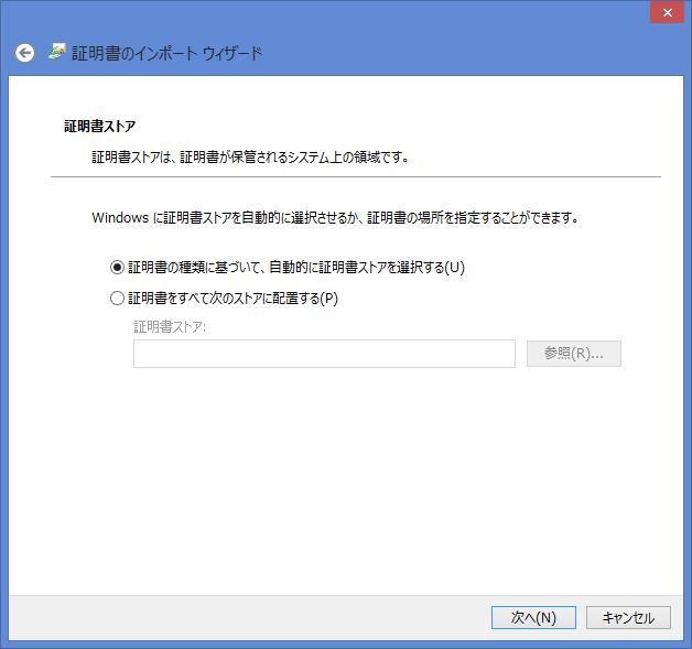 f:id:opensourcetech:20141219133657p:plain