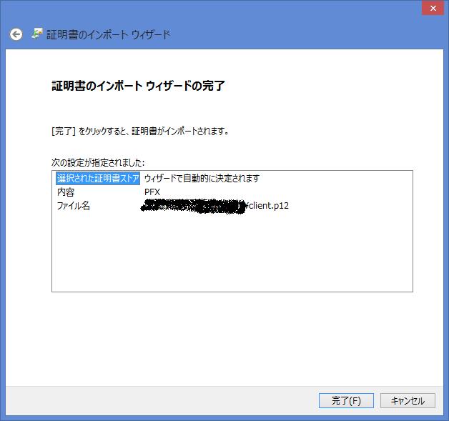 f:id:opensourcetech:20141219133701p:plain