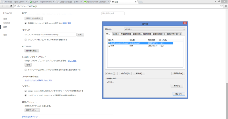 f:id:opensourcetech:20141219133712p:plain