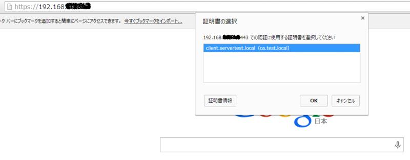 f:id:opensourcetech:20141219133719p:plain