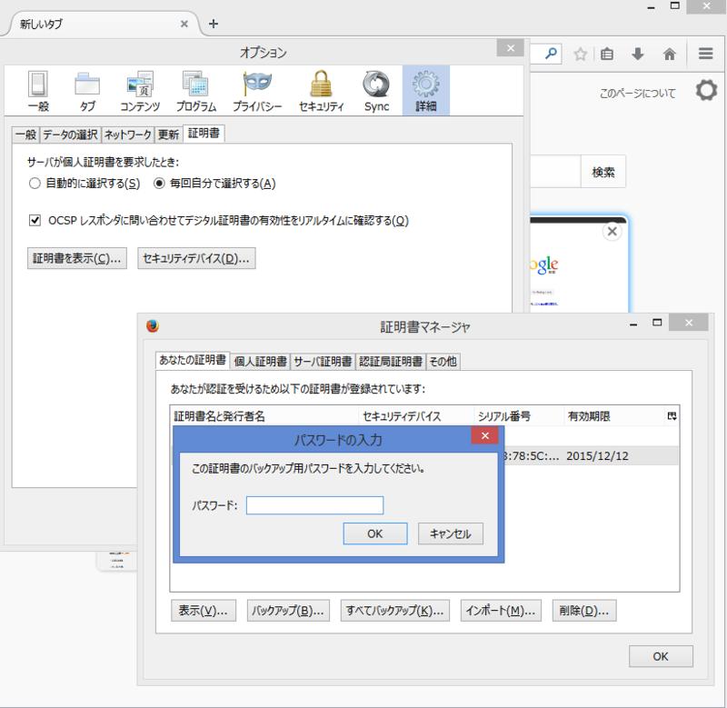f:id:opensourcetech:20141219133735p:plain