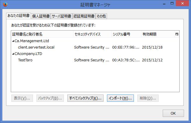 f:id:opensourcetech:20141219133744p:plain