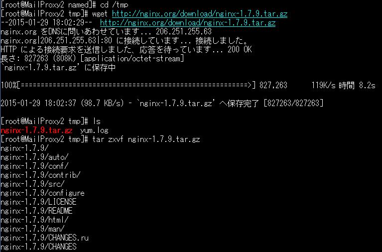 f:id:opensourcetech:20150129180827p:plain
