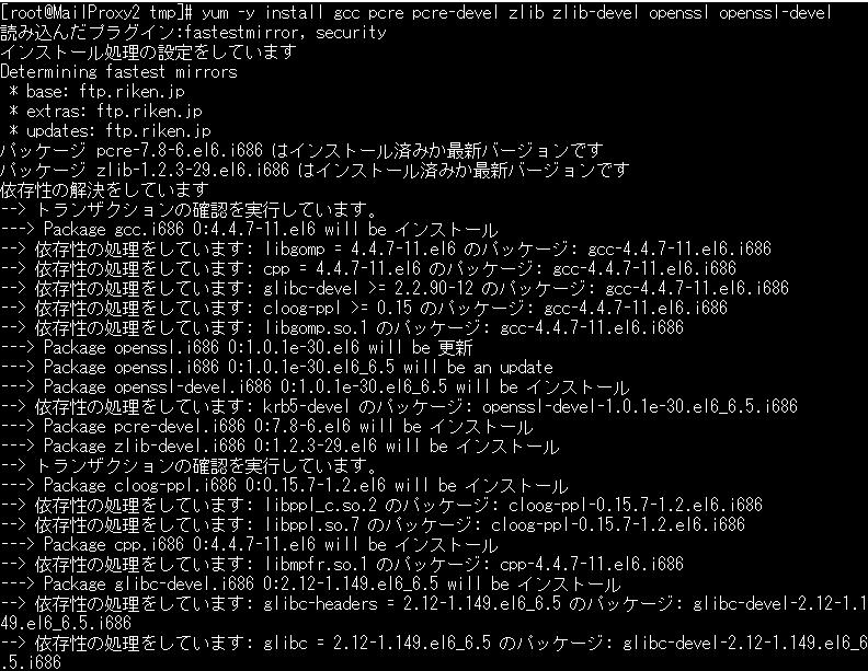 f:id:opensourcetech:20150129181538p:plain