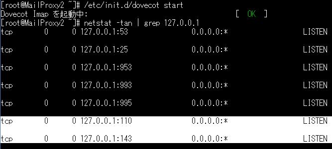 f:id:opensourcetech:20150130150608p:plain