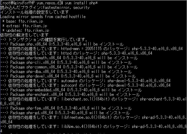 f:id:opensourcetech:20150212141037p:plain