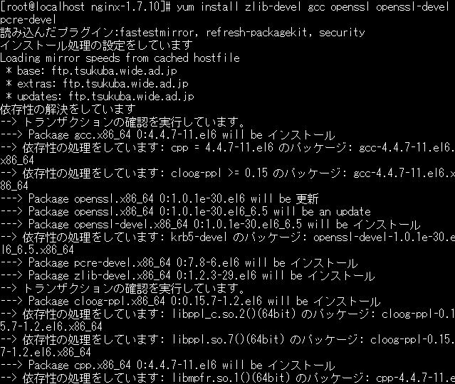 f:id:opensourcetech:20150224003914p:plain