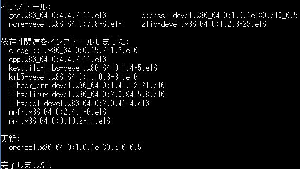 f:id:opensourcetech:20150224003921p:plain