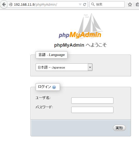 f:id:opensourcetech:20150227173506p:plain