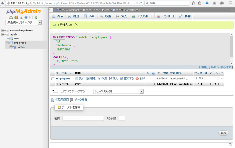 f:id:opensourcetech:20150227173841p:plain