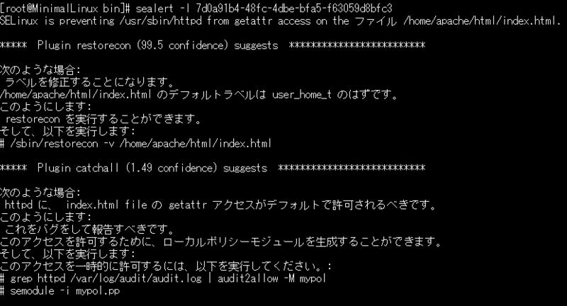 f:id:opensourcetech:20150303184043p:plain