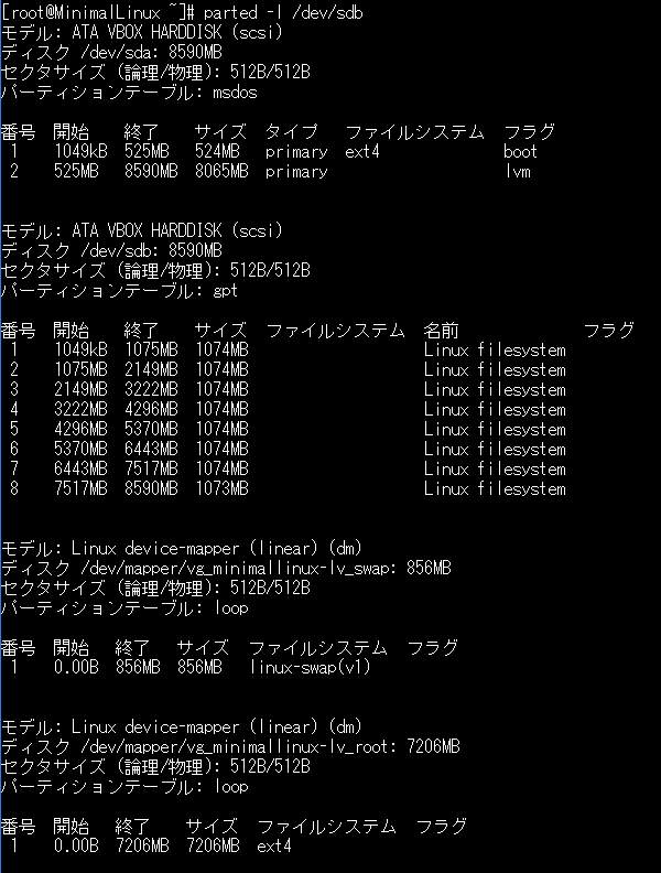 f:id:opensourcetech:20150304155023p:plain