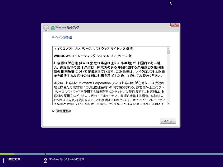 f:id:opensourcetech:20150312160745p:plain