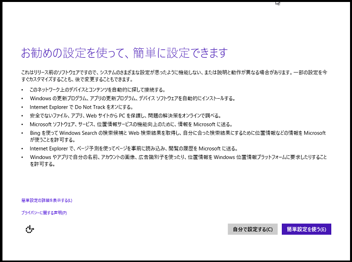 f:id:opensourcetech:20150312160917p:plain