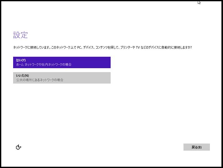 f:id:opensourcetech:20150312160922p:plain