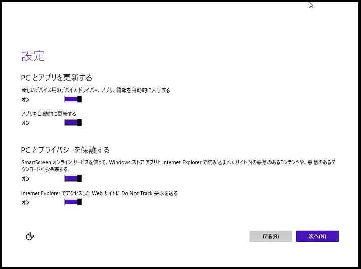 f:id:opensourcetech:20150312160934p:plain