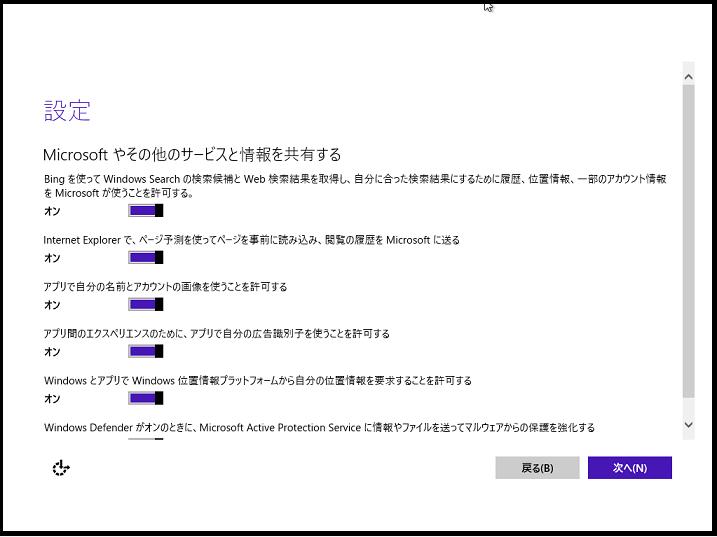 f:id:opensourcetech:20150312160941p:plain