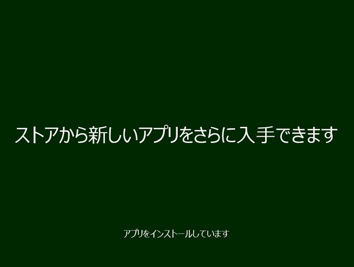 f:id:opensourcetech:20150312161153p:plain