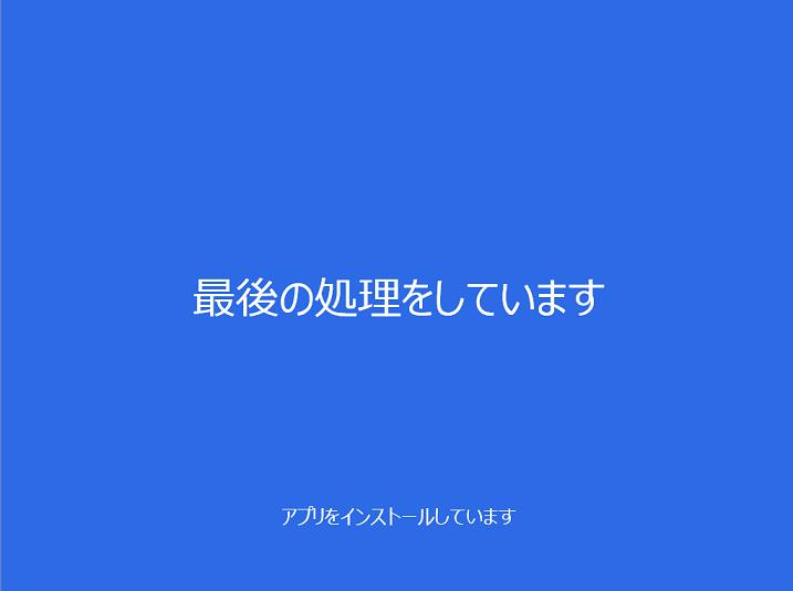 f:id:opensourcetech:20150312161157p:plain