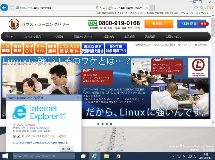 f:id:opensourcetech:20150312161632p:plain