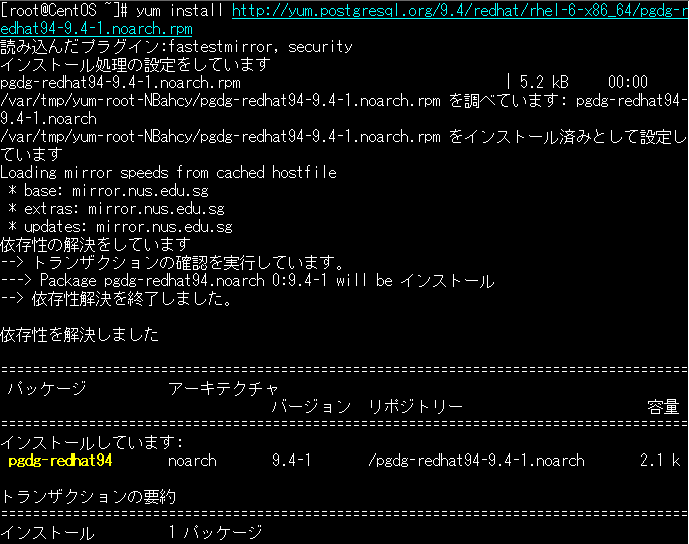 f:id:opensourcetech:20150714011359p:plain