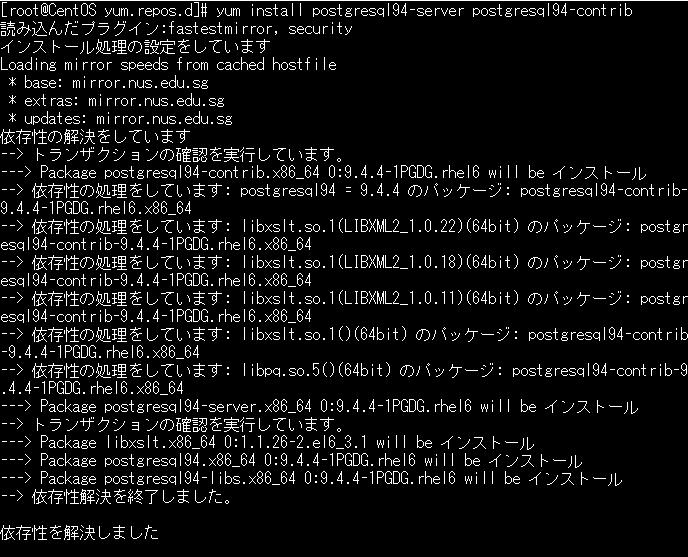 f:id:opensourcetech:20150714012050p:plain